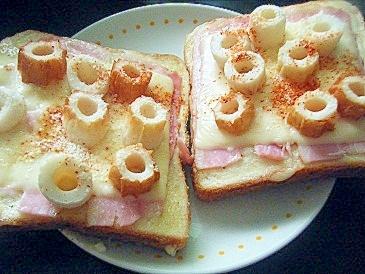 ちくわ&ベーコンのせマヨチーズトースト★