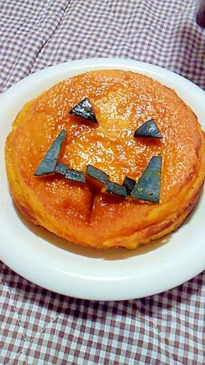かぼちゃプリン風味のケーキ/ハロウィン