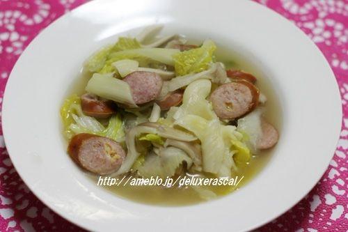 ソーセージと白菜の具沢山スープ