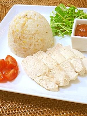 玄米入り海南鶏飯(ハイナンチーファン)