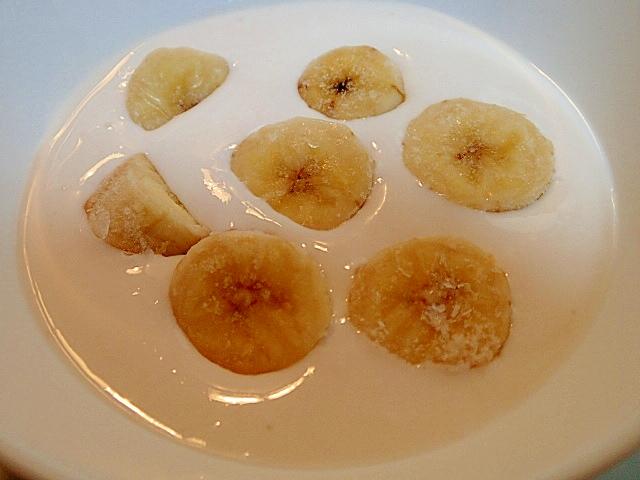 コラーゲン入ざくろ黒酢と冷凍バナナのヨーグルト