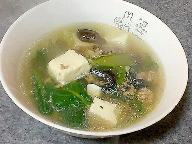 鉄分強化!ほうれん草、小松菜、ひき肉の中華スープ