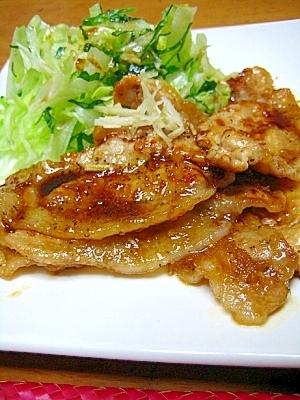 生姜 焼き レシピ 1 位