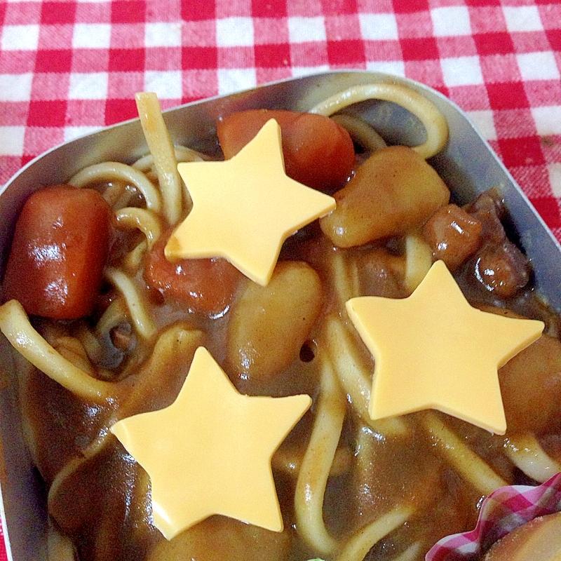 幼稚園弁当!チーズカレーのお弁当☆