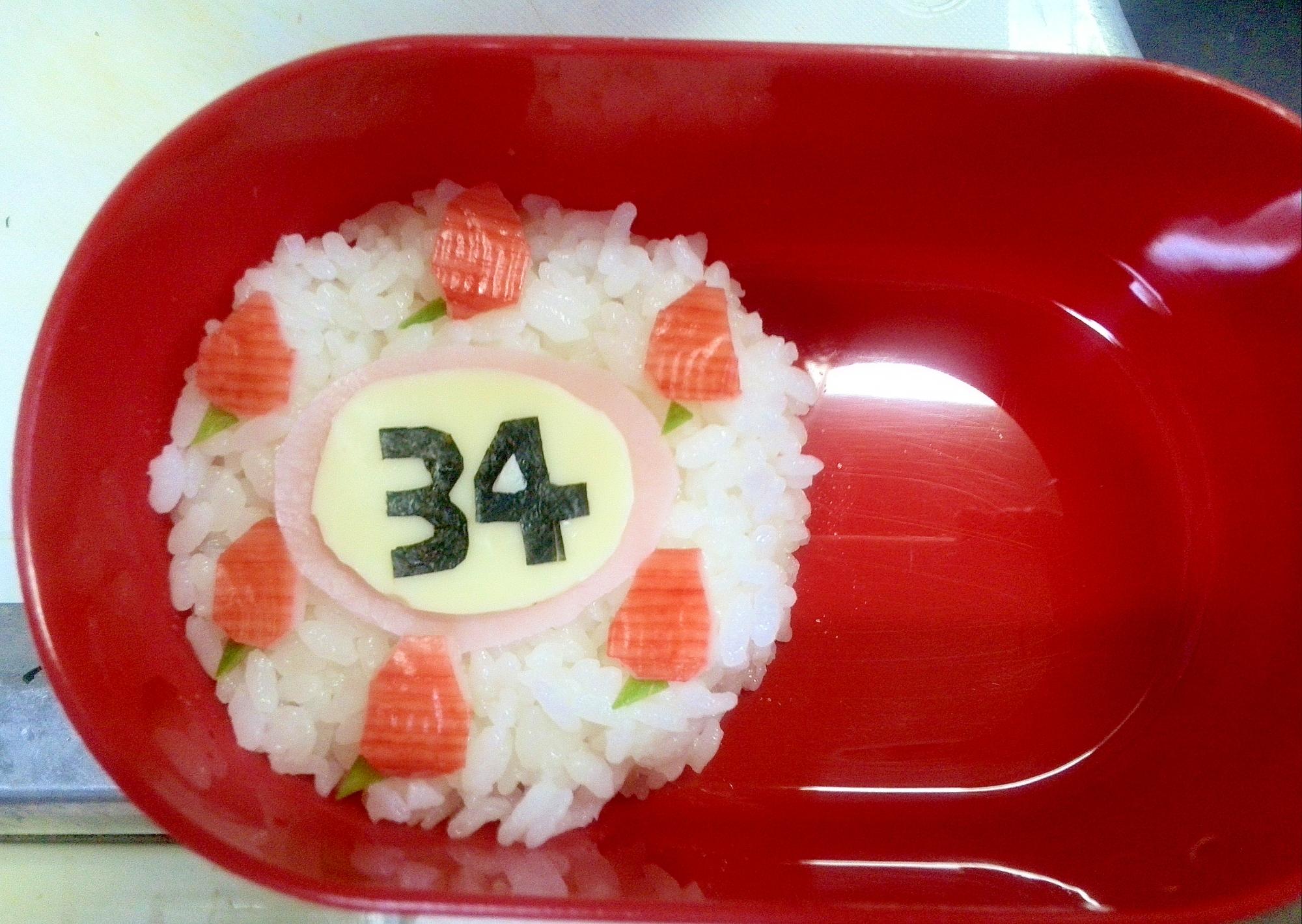 誕生日お弁当☆ケーキ風ごはん