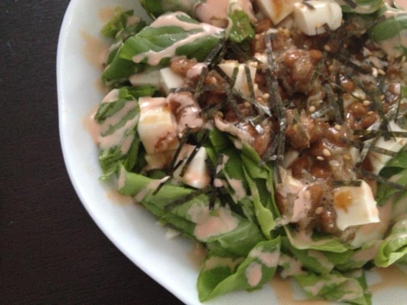 トロトロ☆豆腐納豆サラダ