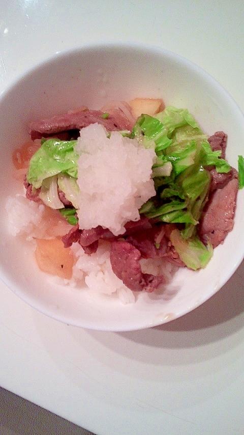 レタス大根おろし牛タン丼