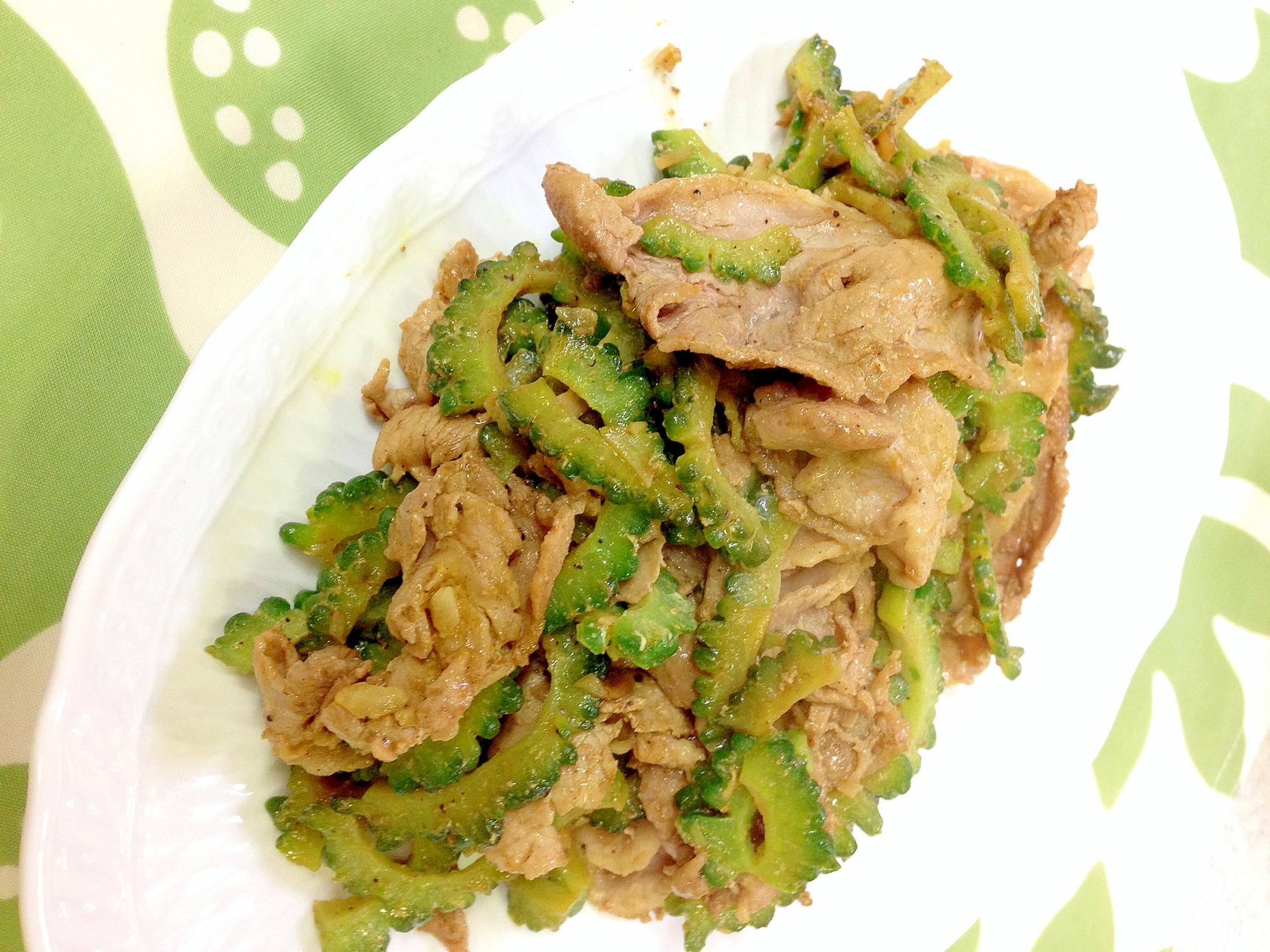 6. ゴーヤと豚肉のカレーマヨ炒め