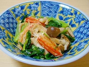 小松菜と蟹のピクルス液炒め浸