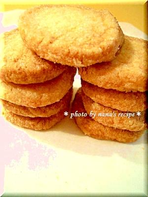 ホワイトデーに★マーガリンで簡単シュガークッキー