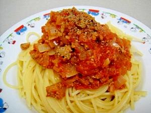 野菜嫌2歳児パクパク★サンマのトマトスパゲッティ★