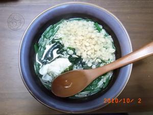 カンタン主食麺