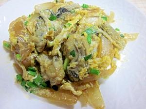 牡蠣と玉葱の甘辛卵とじ