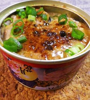 簡単、うまい!鯖缶マヨ焼き レシピ・作り方