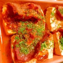豚肉と木綿豆腐のチーズココナッツカレー焼き