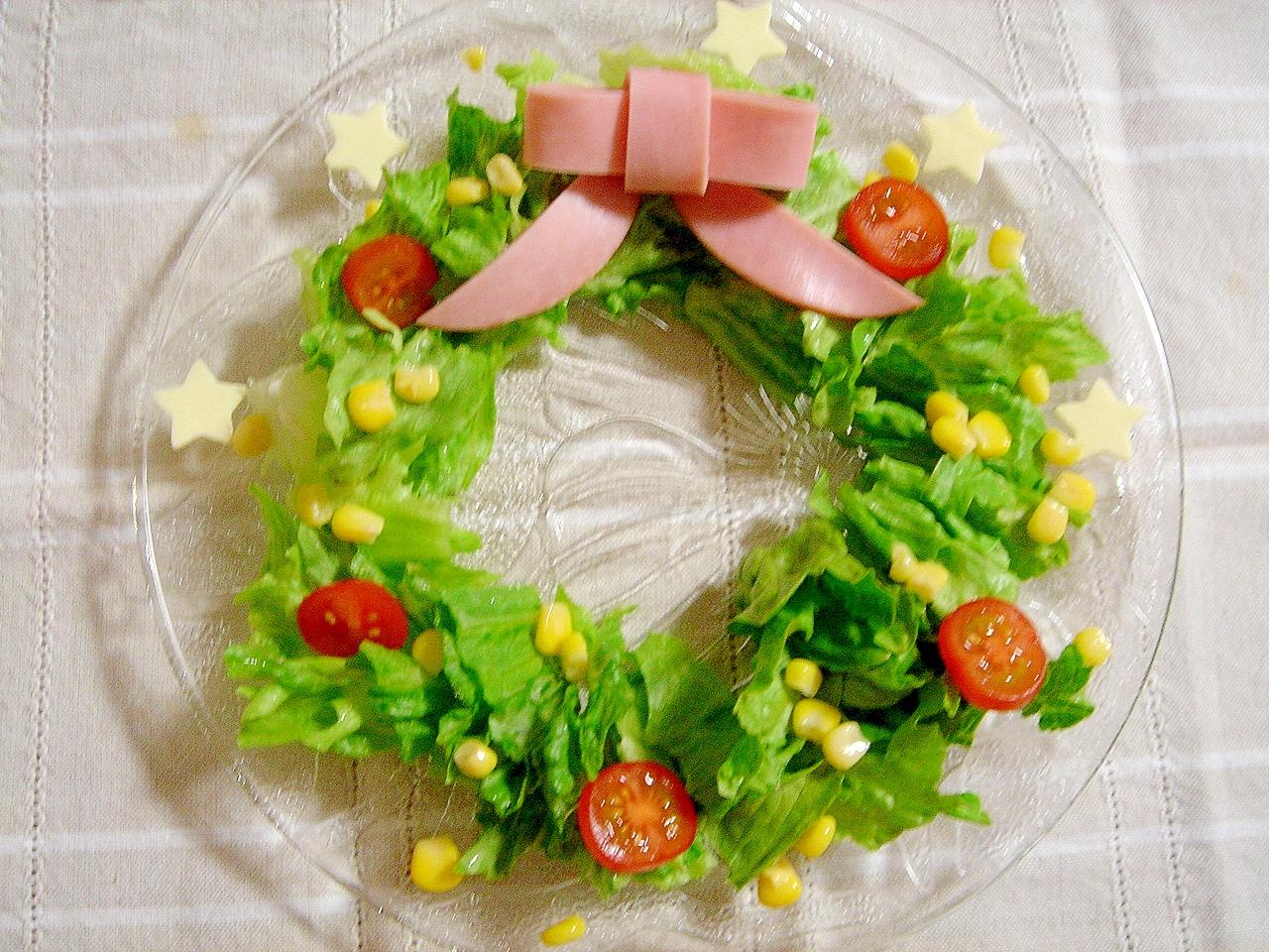 リースでかわいいサラダ