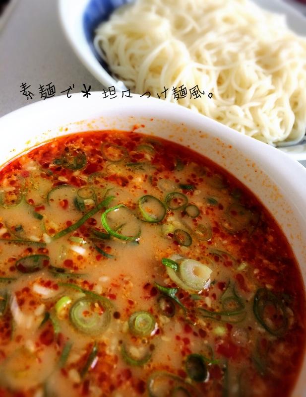 素麺で*坦々つけ麺風。