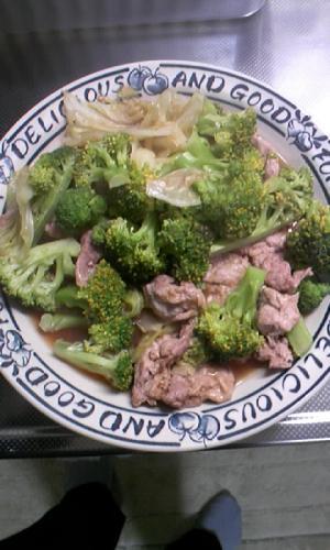 豚もも肉の蒸し野菜カレー風味
