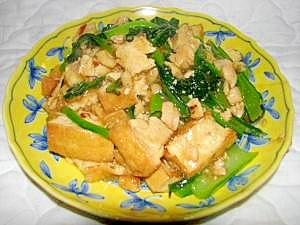 小松菜と厚揚げの中華風