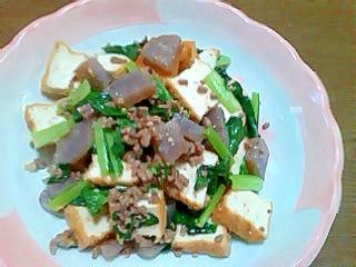 厚揚げと小松菜の肉味噌炒め