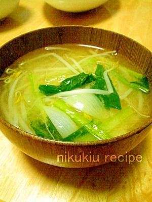 小松菜・もやし・たまねぎの味噌汁