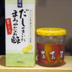 だしまろ酢でカンタン★パプリカのピクルス