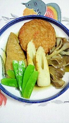 根菜揚げの煮物