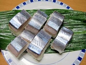 バッテラ風さんま寿司