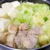 簡単手作り☆鶏肉とキャベツの塩ちゃんこ鍋の参考画像