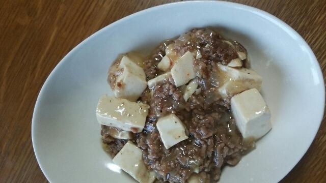 豆腐と玉ねぎ合いびきミンチのオイスター丼