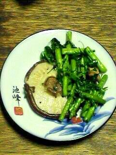 椎茸のシンプルな炒め物です♪