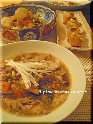 炊飯器で簡単★サムゲタン風スープ