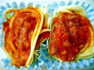 お弁当用スパゲティ