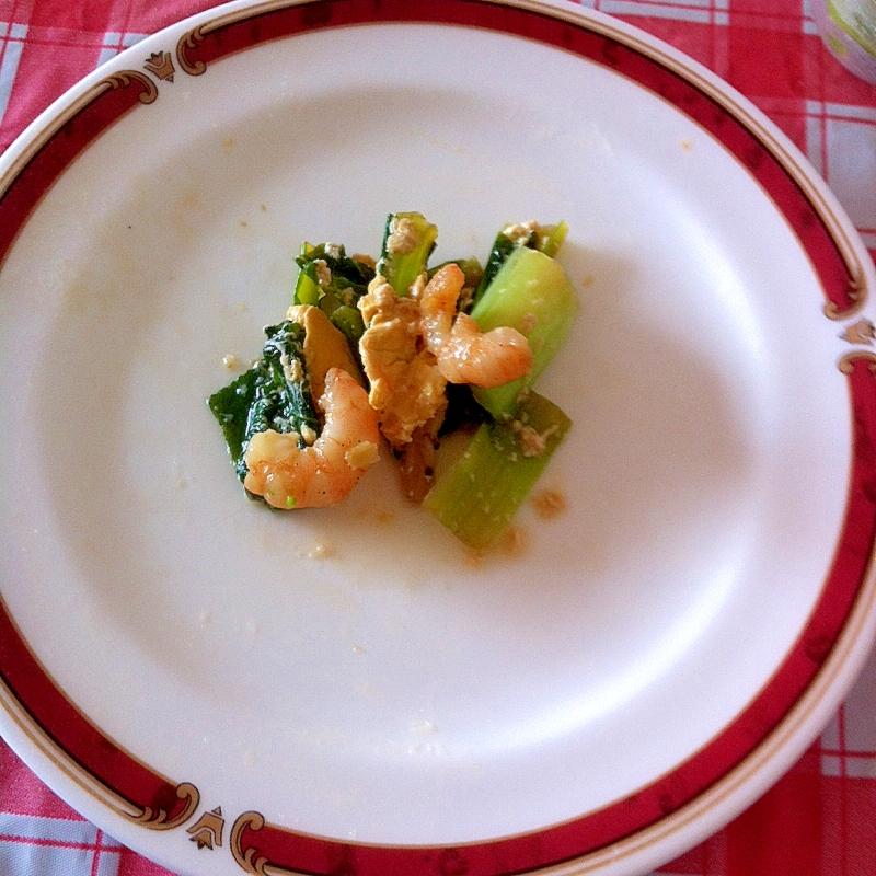 簡単えび&小松菜の卵炒め