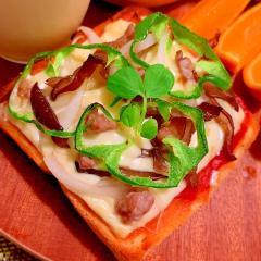ぷるぷる、コリコリ、きくらげのピザトースト