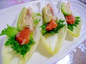 チコリ★フィンガーサラダ
