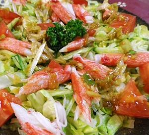梅ダレでさっぱり、カニカマレタスの中華サラダ
