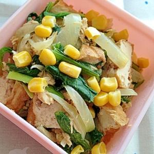 小松菜のツナマヨマスタード炒め