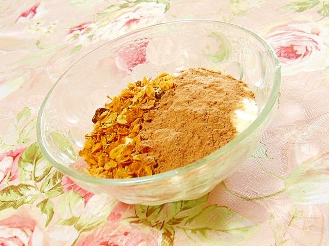 刻み生姜と全粒大麦シリアルのココアヨーグルト