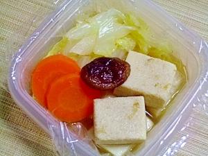 風邪の日のお弁当にёお野菜と高野豆腐の柔らか煮