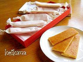 ヨーグルトとHMで超簡単チーズケーキバー