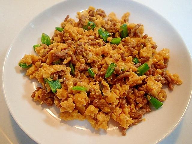 お弁当合い挽きミンチとスナップエンドウの炒り卵