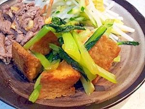 厚揚げと小松菜のオイスター炒め