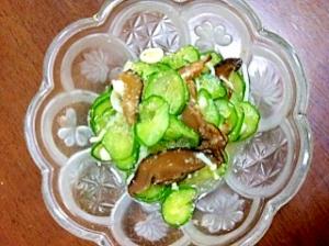 さっぱり&奥深い★どんこ椎茸ときゅうりの酢の物