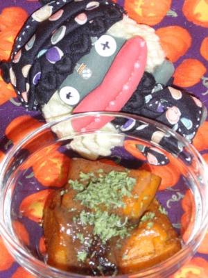 南瓜のコンソメバター煮