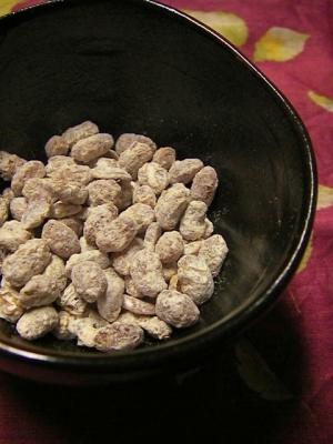1. 干し納豆