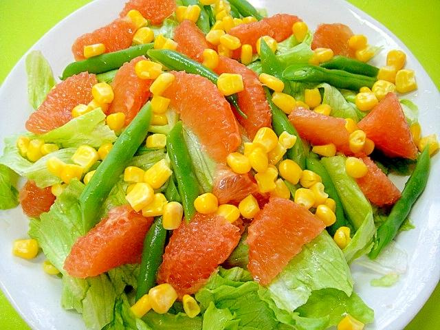 グレープフルーツといんげんコーンのサラダ