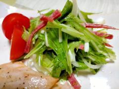 ■5分で..水菜とサラミのサラダ
