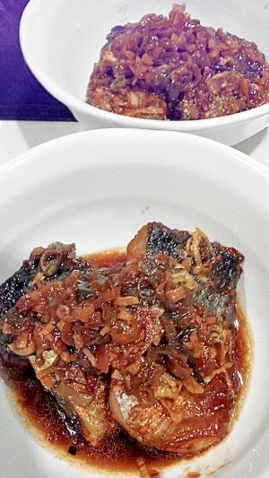 鯖のニンニクしょうゆ煮