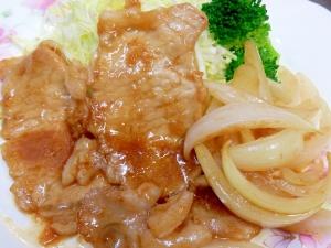 玉ねぎ 生姜 焼き レシピ